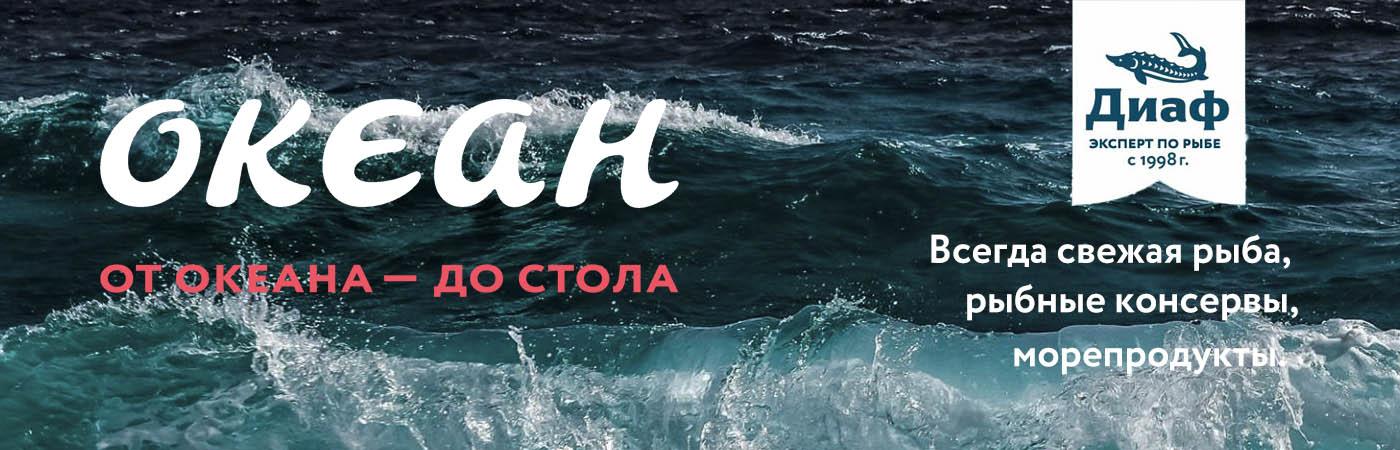 ocean_7.jpg